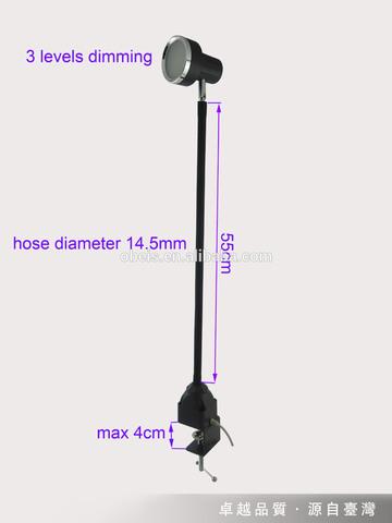 Светильник для промышленной швейной машины OBS-830G | Soliy.com.ua