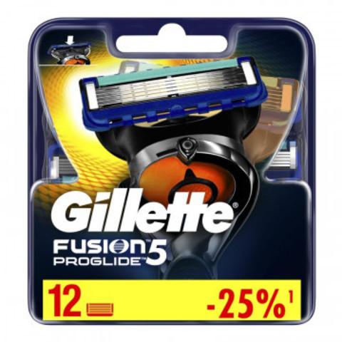 Сменные кассеты для бритья Gillette FUSION ProGlide 12шт