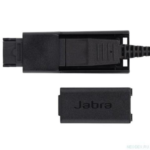 Jabra QD Converter Lock адаптер, Jabra QD на Plantronics QD В упаковке: 10 штук ( 14601-01 )