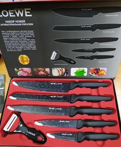 Набор ножей Сила Гранита - 6 предметов