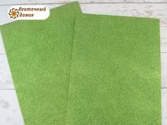 Фоамиран с блестками зеленый 2мм (уценка)