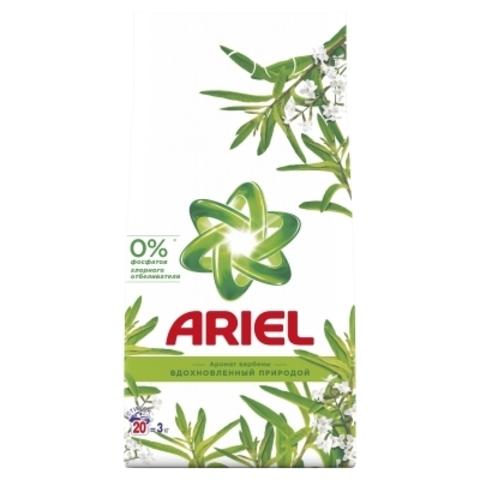 Стиральный порошок для белого белья Ariel автомат 2,5 кг