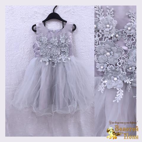 Платье со шлейфом девочке (2-6) 201130-OF4424