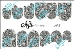 Слайдер наклейки Arti for you №108