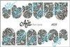 Слайдер наклейки Arti for you №108 купить за 100руб