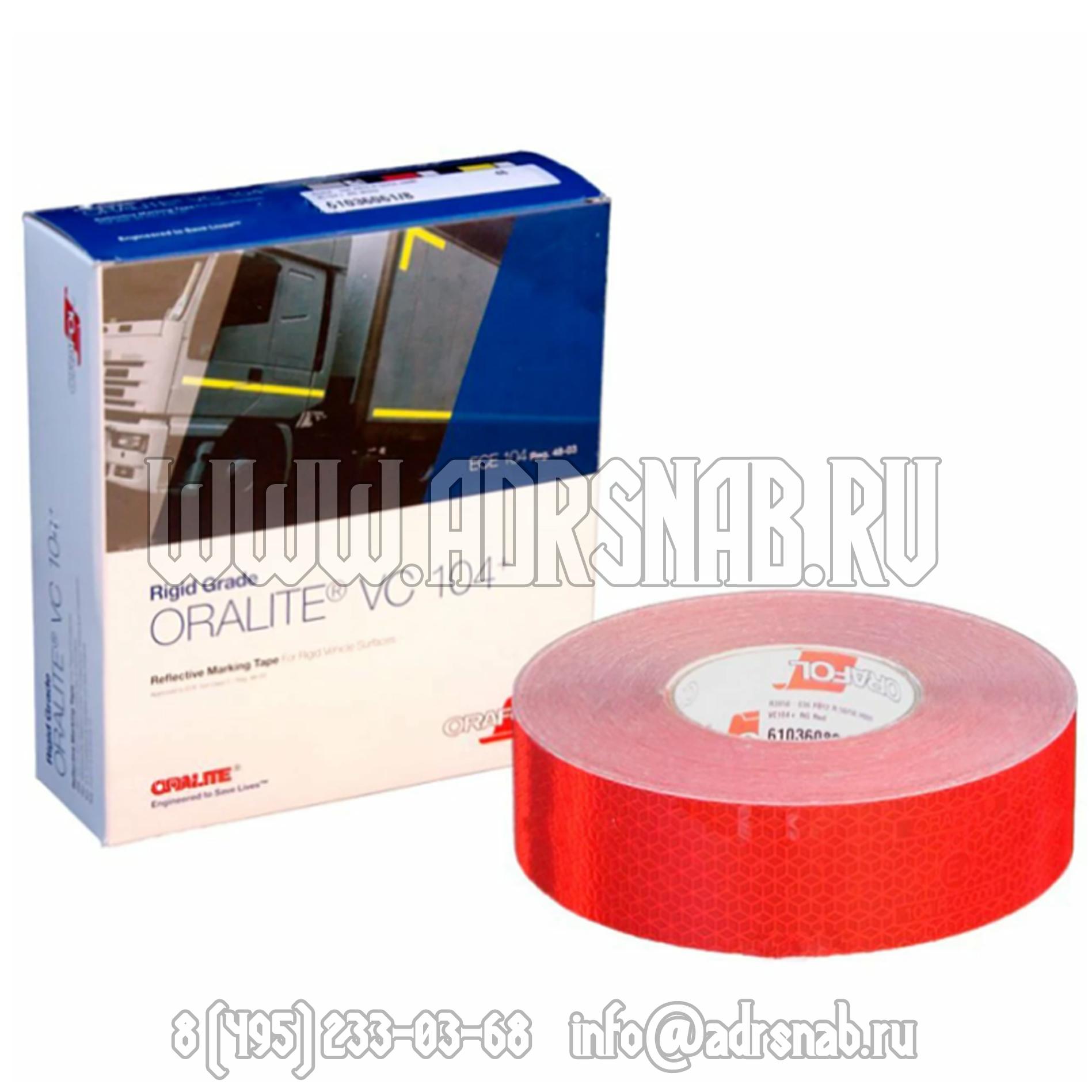 Oralite VC104 Rigid Grade Commercial красный