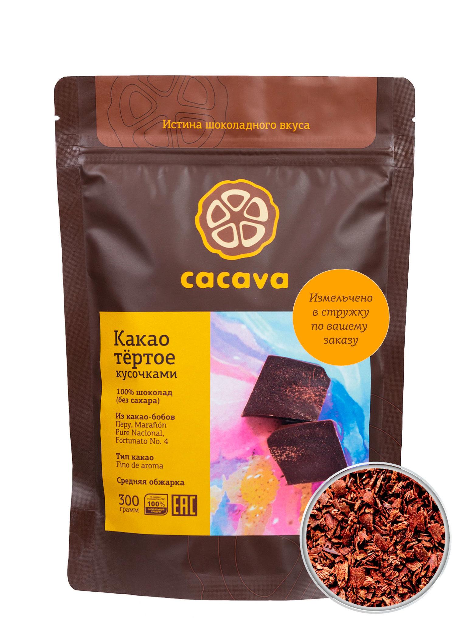 Какао тёртое в стружке (Перу, Marañón), упаковка 300 грамм