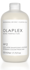 Olaplex No.2 Bond Perfector Коктейль-фиксатор