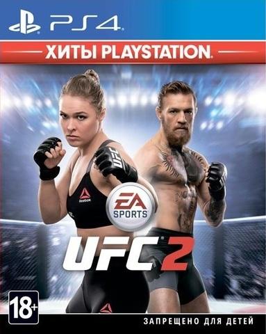 EA SPORTS UFC 2 (PS4, Хиты PlayStation, английская версия)