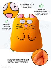 Муфта-подушка антистресс Gekoko «Кот Рыжик» 2