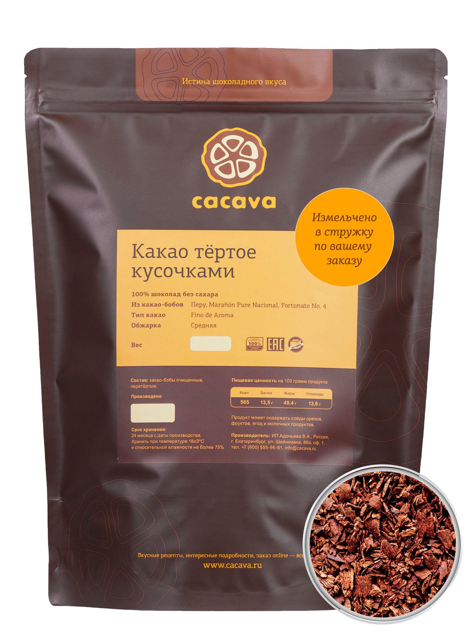 Какао тёртое в стружке (Перу, Marañón), упаковка 1 кг