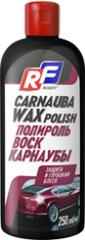 11347N RUSEFF Полироль воск карнаубы, 250мл