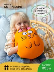 Муфта-подушка антистресс Gekoko «Кот Рыжик» 1