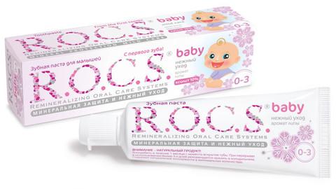 Детская зубная паста R.O.C.S. Baby (Аромат липы)