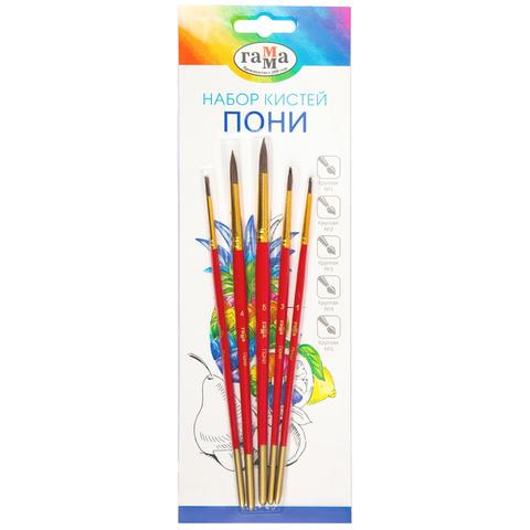 Fırça dəsti Qamma №1,2,3,4,5