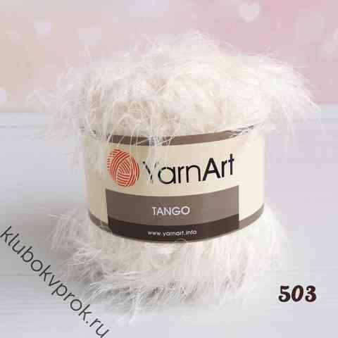YARNART TANGO 503, Молочный