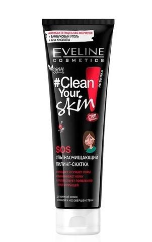EVELINE CLEAN YOUR SKIN Ультраочищающий пилинг-скатка SOS 100мл