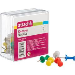 Кнопки силовые Attache ассорти (11 мм, 50 штук в упаковке)
