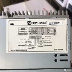 Автомагнитола BOS-MINI -1751 SBT ( 7 цветов подсветки, пульт)