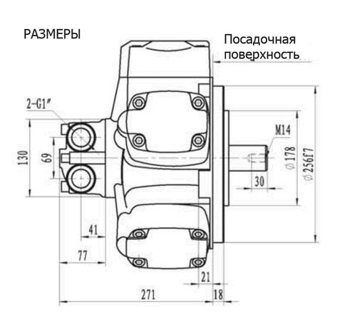 Гидромотор IPM5-700