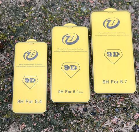 Стекло защитное 9D iPhone 12 (6.1) /black/ yellow