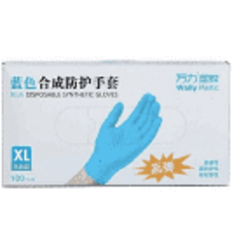 Wally Plastic косметические перчатки голубые р. S (100 штук - 50 пар)