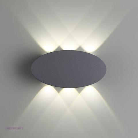 Уличный настенный светодиодный светильник 358563 серии CALLE