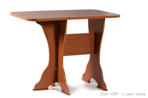 стол обеденный складной СКР 1