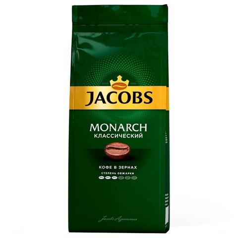 Кофе JACOBS MONARCH Классический зерно 230 г РОССИЯ