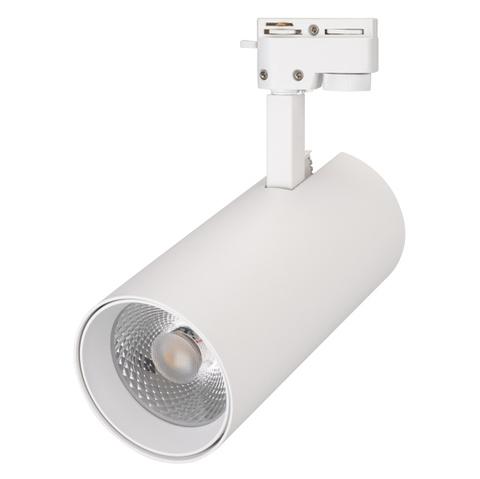 Светильник LGD-GERA-2TR-R90-30W Warm3000 (WH, 24 deg, 230V) (ARL, IP20 Металл, 5 лет)