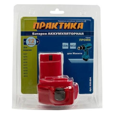 Аккумулятор для MAKITA ПРАКТИКА 12В, 1,5Ач, NiCd, блистер (030-894)