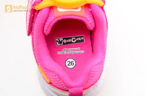 Светящиеся кроссовки для девочек Фиксики на липучках, цвет фуксия, мигает пряжка на липучке. Изображение 14 из 16.