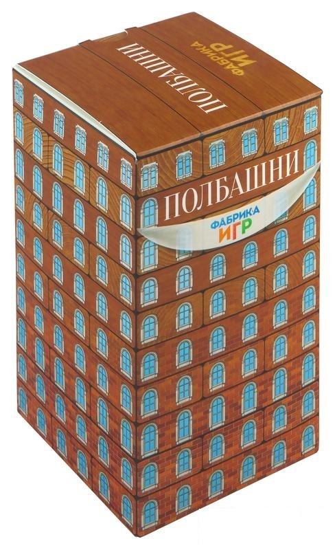 Настольная игра Полбашни (Фабрика Игр)