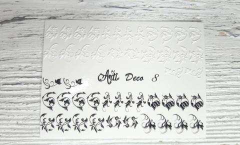 Слайдер Arti 3D Deco № 008