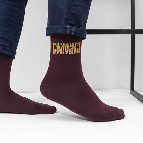 """Мужские носки """"Сено Солома"""" бордо купить"""
