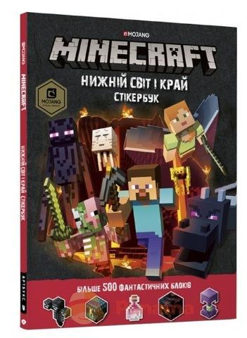 Minecraft. Стікер-бук