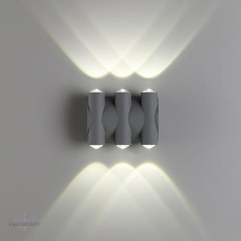 Уличный настенный светодиодный светильник 358567 серии CALLE