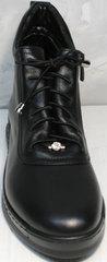 Кеды ботинки женские Evromoda 375-1019 SA Black
