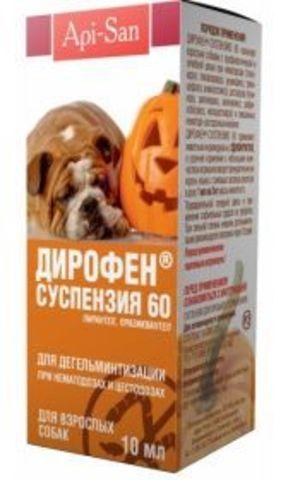 Дирофен Суспензия 20 для собак (10 мл)