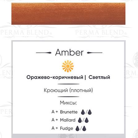 """AMBER"" пигмент для бровей Permablend"