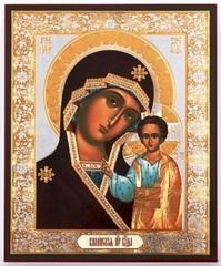 Икона Божией Матери Казанская 2