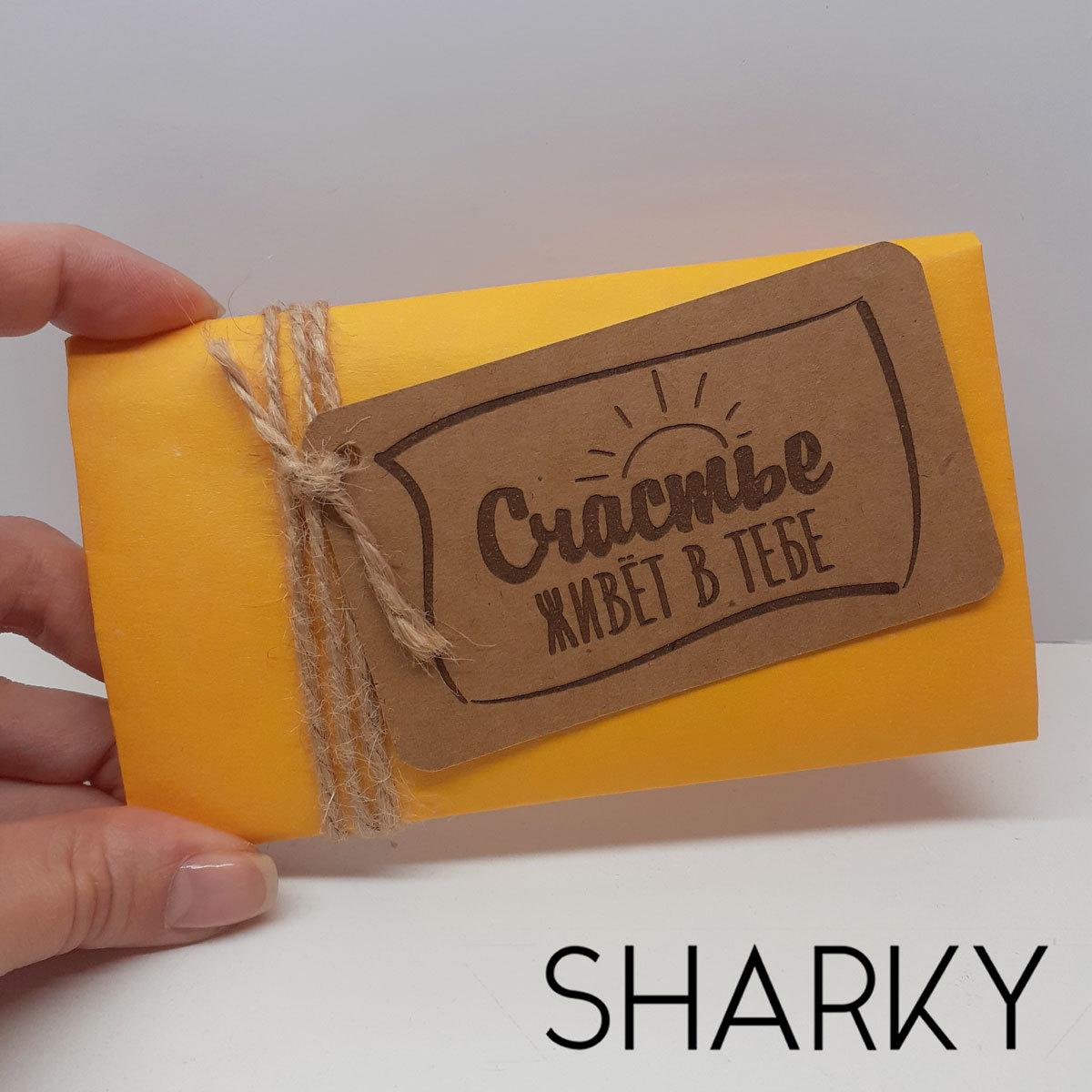 Крафтовая упаковка из желтой бумаги ручной работы