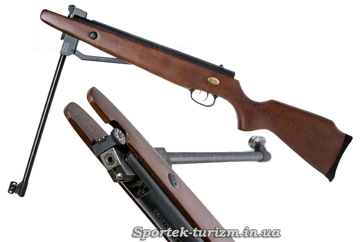 Зарядка пневматичної гвинтівки Beeman RS2
