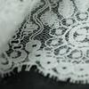 Кружево RM Chantilly Cotton Blanc 13590.1