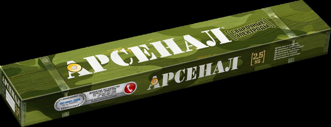 Электроды МР-3 АРС д.3мм Уп/2,5кг