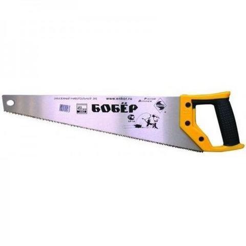 Ножовка по дереву Бобер 450мм 9852