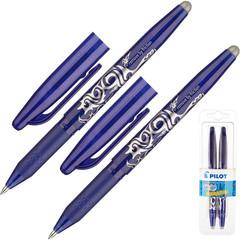 Ручка гелевая стираемая, PILOT BL-FR7 Frixion синий 0,35мм 2шт/бл Япония