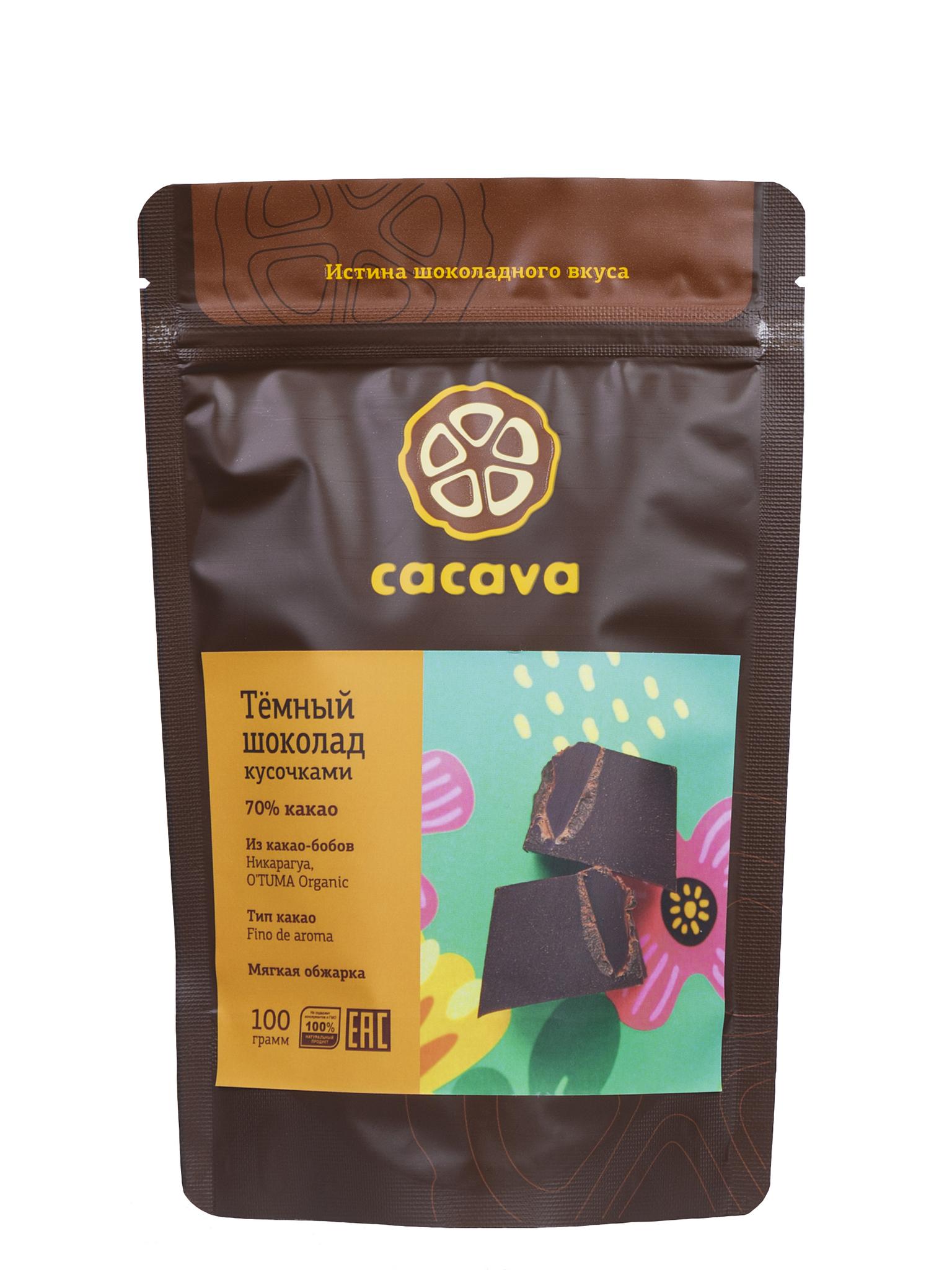 Тёмный шоколад 70 % какао (Никарагуа O'Tuma), упаковка 100 грамм
