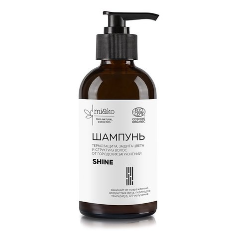 Шампунь Shine: термозащита, защита цвета и волос от городских загрязнений 200 мл