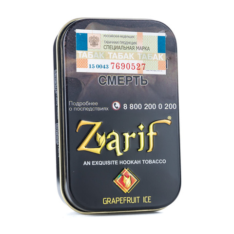 Табак Zarif Grapefruit Ice (Грейпфрут лёд) 50 г
